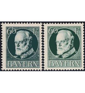 Bayern Nr. 102 Ib ungestempelt mit Vergleichsstück Briefmarke