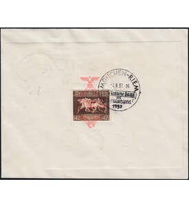 Deutsches Reich Block 10 auf FDC Ersttags-/Einschreibebrief Briefmarke