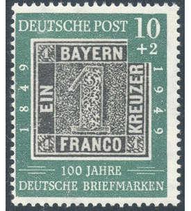 BRD Bund Nr. 113 III postfrisch ** Plattenfehler Briefmarke