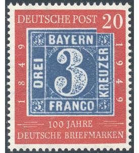 BRD Bund Nr. 114 I postfrisch ** Plattenfehler Briefmarke