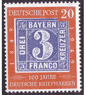 BRD Bund Nr. 114 II postfrisch ** Plattenfehler Briefmarke