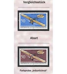 BRD Bund Nr. 1523 postfrisch **