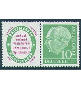 BRD Bund Zusammendruck W4 postfrisch ** Heuss 1955 (R1+10) Briefmarke