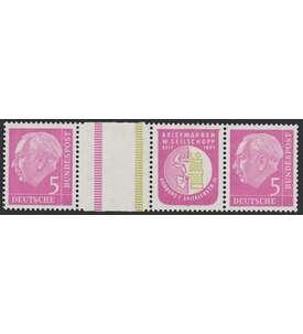 BRD Bund Zusammendruck WZ9 postfrisch ** Heuss 1956 (5+Z+R4+5) Briefmarke