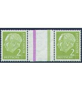 BRD Bund Zusammendruck WZ10 postfrisch ** Heuss 1956 (2+Z+2) Briefmarke