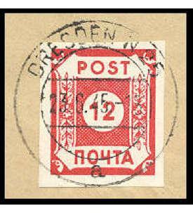 SBZ Nr. 41 gestempelt Ölfarbe Potschta mit Fotoattest Ströh Briefmarke