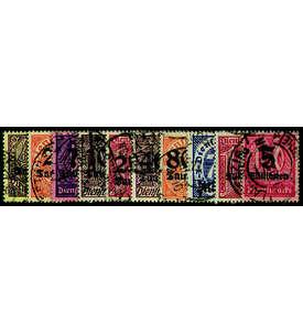 Deutsches Reich Dienst Nr. 89-98gestempelt