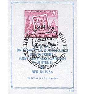 DDR Block 10 gestempelt Briefmarkenausstellung