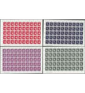 Goldhahn BRD Bund Nr 1979 postfrisch ** Kleinbogen Westf/älischer Friede 1998 Briefmarken f/ür Sammler